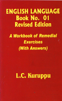 English Language book No. 1 Revised Edition