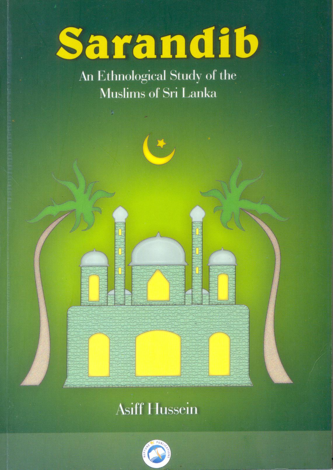 Sarandib (P/B)  - 3rd Ed