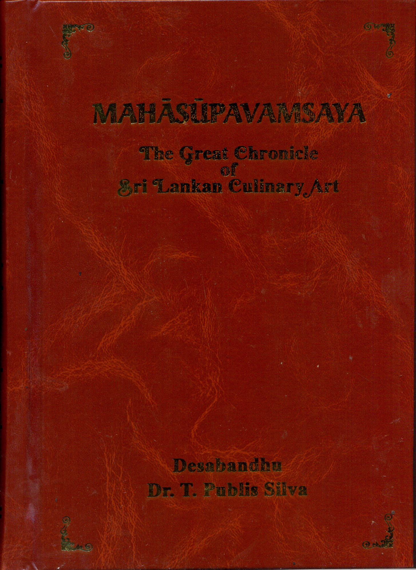 Mahasupavamsaya