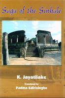 Saga of the Sinhale