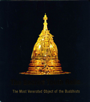 The Sacred Tooth Relic