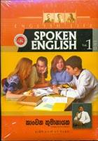 English life spoken English 6 vol. set