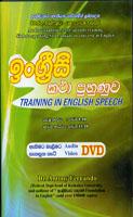 Training in English Speech (DVD)