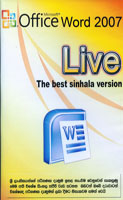Office word 2007 Live