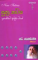 Soothra Nawaya