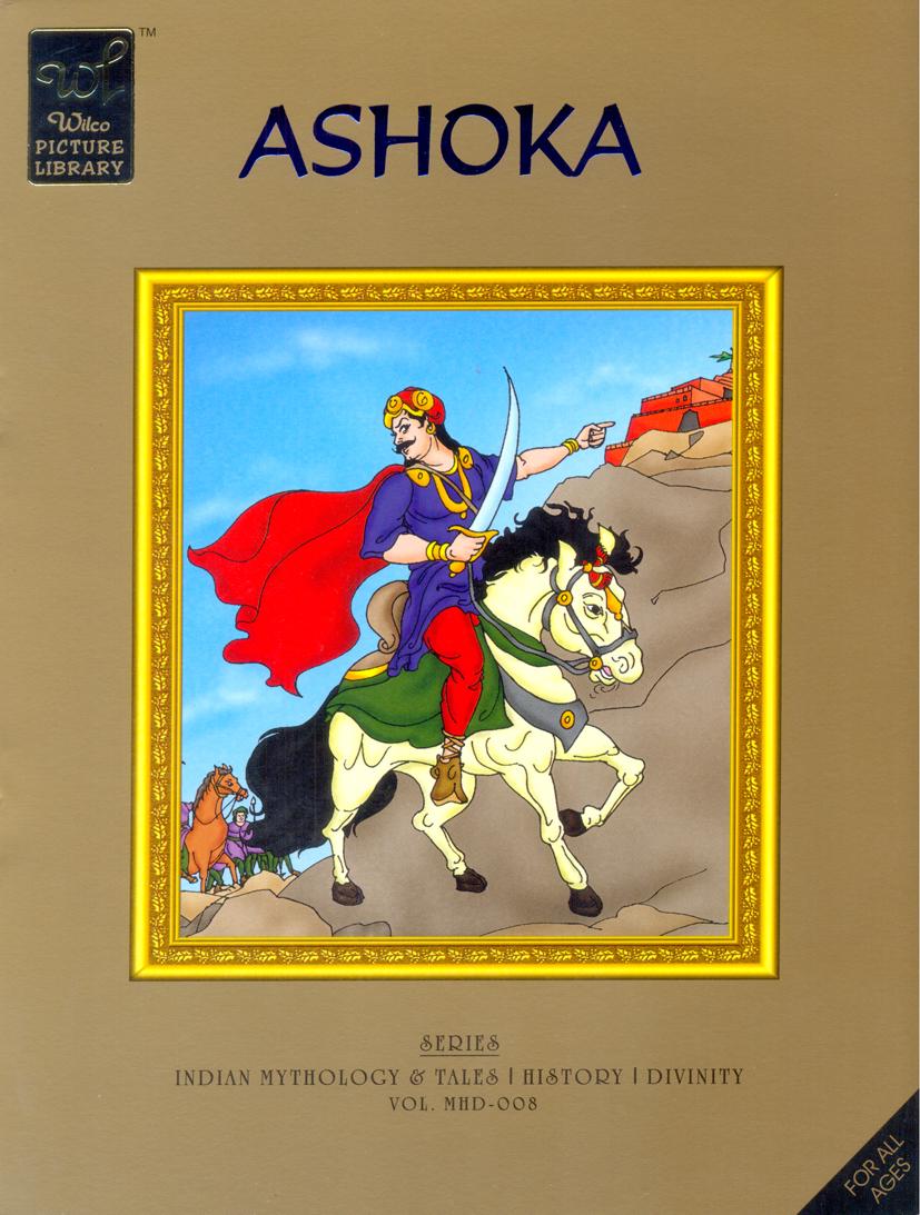Wilco Picture Library : Ashoka